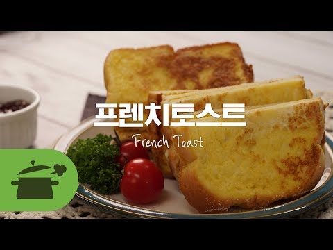 TV요리) 삼시세끼에 브런치까지~! 프렌치토스트 : French toast ★ [만개의레시피]