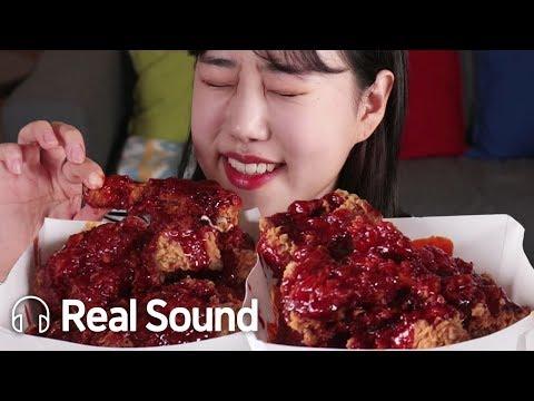 맵찔이가 BBQ 뱀파이어 치킨 3단계 도전해봤습니닷 치킨리얼사운드(Eng sub) BBQ Vampire/The most spicy chicken Realsound Mukbang