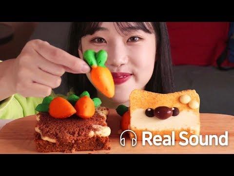 귀여운 강아지 치즈케이크 & 당근 케이크 리얼사운드 먹방 (Eng sub) Cute Dog cake & Carrot cake Realsound Mukbang