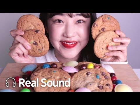 서브웨이 한정판 M&M's 쿠키랑 우주캔디 리얼사운드 먹방 (Eng sub) Subway M&M's Cookies & UFO Candy Realsound Mukbang