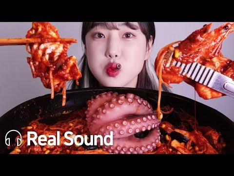 쫄깃한 통문어다리 올라간 매운 해물찜 리얼사운드 먹방 (Eng sub) Spicy Braised Seafood Realsound Mukbang