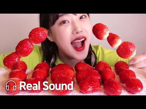 실패한 딸기 탕후루...그냥 시럽 발린 채로 리얼사운드 먹방 (Eng sub) Failed Strawberry Tanghulu Realsound Mukbang
