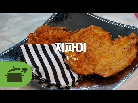 Eng Sub) Ji Pie : 대만에서 먹었던 지파이 따라하기 !!! 역시 뭐든 튀겨야함!! [만개의레시피]