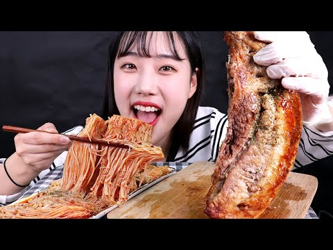 오독오독 마라 팽이버섯과 통삼겹 먹방 Spicy Enoki Mushroom and Pork Belly Mukbang エノキ トン、三枚肉 食べ放送