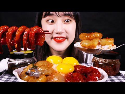 흰밥에 간장 깐새우장 & 양념 깐새우장 먹방 Soy Sauce Marinated Shrimp Mukbang Korean Eating show カンジャンセウ モッパン