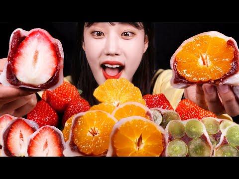 꾸덕쫄깃 과일 찹쌀떡(딸기,귤,포도) 먹방 Fruit Chapssaltteok, Mochi(Strawberry, Tangerine, Grape) Mukbang フルーツ大福 モッパン