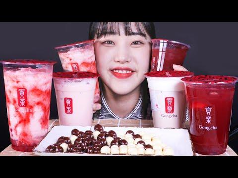 상콤달달 공차 신메뉴 딸기 음료 4종 먹방 Gongcha New Strawberry Menu Mukbang いちご タピオカミルクティ モッパン