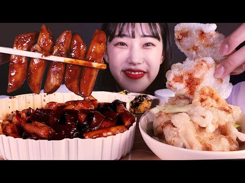 엽떡 짜장떡볶이 안나와서 하는 그냥 짜장떡볶이&꿔바로우 먹방 Jajang Tteokbokki & Guobaorou Mukbang チャジャントッポッキ & 酢豚 モッパン