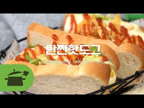 단짠핫도그 l 설 연휴에 필요한 빵없는핫도그 레시피 : Sweet and salty hot dogs ★ [만개의레시피]