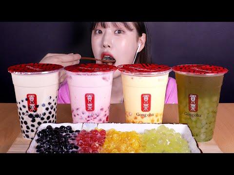 공차 펄 색깔별로 알록달록 먹방 (토킹+노토킹) Gongcha Bubble Tea (Talking+No Talking) Realsound ASMR Mukbang モッパン
