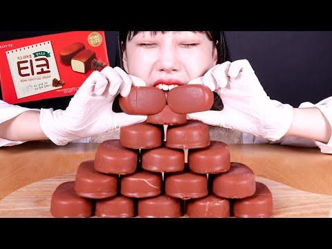 티코 초콜릿 아이스크림 마음껏 쌓아두고 먹방 Chocolate Covered Ice Cream Mukbang モッパン