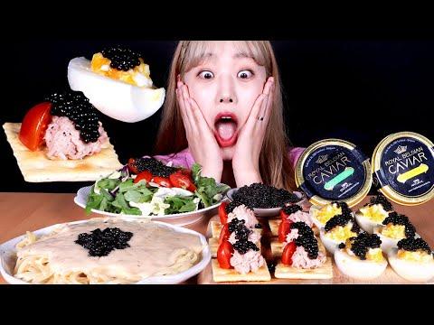 한상에 100만원??ㄷㄷ 캐비어(철갑상어 알)로 만든 여러 음식 & 크림 파스타 먹방 CAVIAR & CREAM SPAGHETTI MUKBANG SOUND モッパン