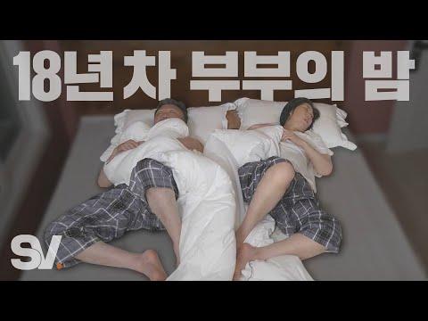 ENG) 사춘기 세 자매 VS 갱년기 중년 부부 [모두가 잠든 밤]