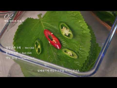 간편 장아찌 3종, 오늘은 무슨 장아찌를 해볼까?ㅣEasy Korean Pickle