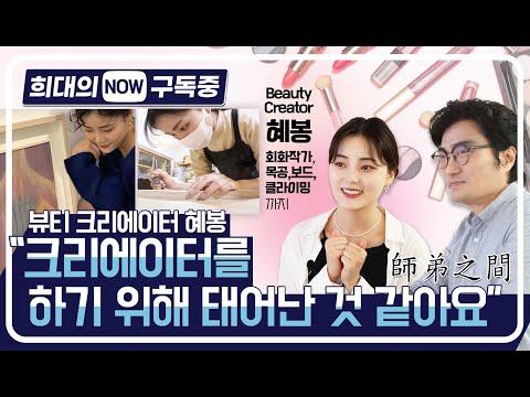 [희대의 NOW 구독중]