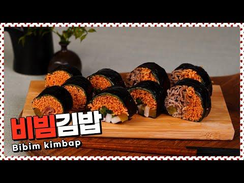비빔면으로 만드는 김밥(?), 비빔김밥 3종