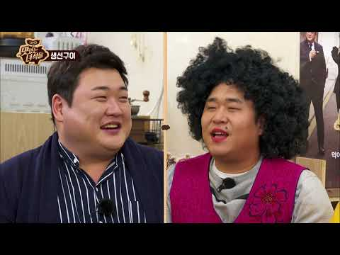 엄마~~ 민경장군 맛팁으로 모녀상봉 [맛있는 녀석들 Tasty Guys] 164회