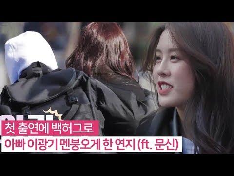 첫 출연에 백허그로 아빠 이광기 멘붕오게 한 연지 (ft. 문신) #내딸의남자들3 매주 (일) 밤 9시 E채널