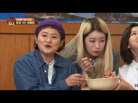 멍게젓 비빔밥의 매력에 퐁당! [식신로드4 Gourmet Road 4] 11회