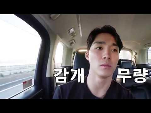 [STAR☆] 팬미팅을 위해 일본으로 출국하는 서하준! 팬사랑에 감사♡