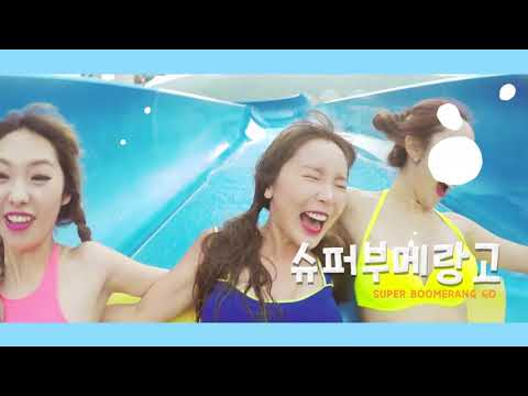사랑의배터리20180725 15초 오션월드 최종수정