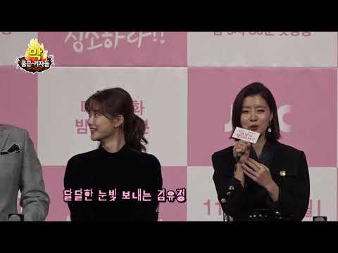 [STAR☆]윤균상, 김유정 위해 매너 폭발! 인간 자석인줄?