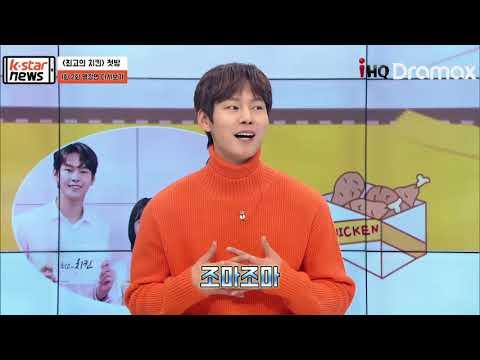 새해를 연 드라마 [최고의 치킨], 1~2회 명장면은?
