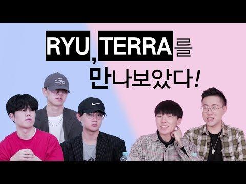 RYU & TERRA를 만나보았다_슬기로운 대학생활_[렛스튜디오]