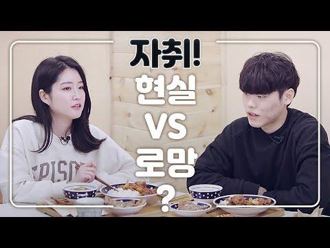 현실 자취 고민_[고민식당 10화_렛스튜디오]