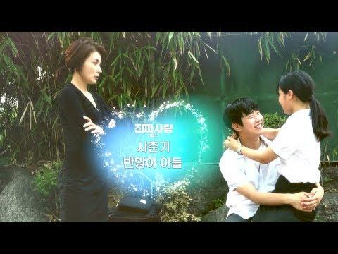 EP.17 사춘기 반항아 아들진짜사랑 리턴즈3 8/16 [금] 밤 11시 채널 뷰