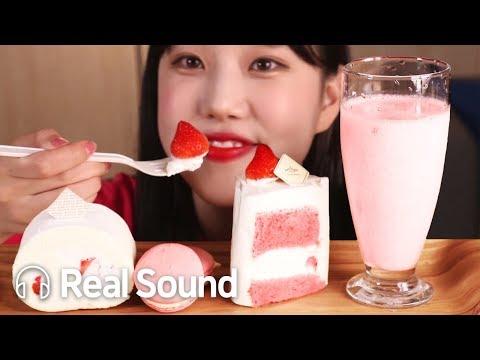새콤달콤 딸기 디저트 리얼사운드 먹방 (딸기 케이크, 마카롱, 딸기쉐이크) (Eng sub) Strawberry Desserts Realsound Mukbang [Foodeat]