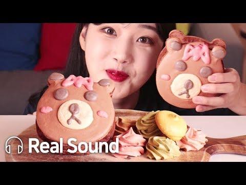 대왕 초거대 마카롱/뚱카롱 & 머랭쿠키 리얼사운드 먹방 (Eng sub) Big size Macaron & Meringue cookies Realsound Mukbang