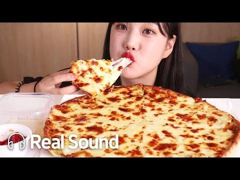 피자마루 1kg 치즈 폭탄 피자 리얼사운드 먹방 (Eng sub) Cheese Pizza Realsound Mukbang Eating show [Foodeat]