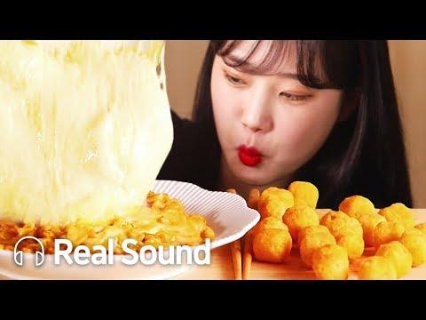 치즈폭탄 까르보불닭볶음면&치즈볼 리얼사운드 먹방(Eng sub)CheeseBumb Carbo Fire Noodles&Cheeseball snacks Realsound Mukbang