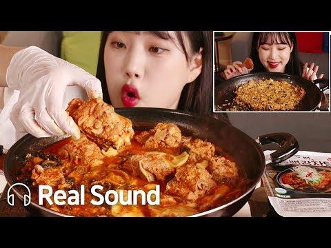 뼈감자탕 먹고 치즈 올려서 볶음밥까지 먹방 리얼사운드 (Eng sub) Pork Backbone Stew & Fried Rice Realsound Mukbang